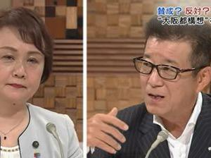 【NHKはやっぱり反都構想?】何故か「反対派市民の声」ばかりを有権者の声として質問する記者 (TV討論動画)