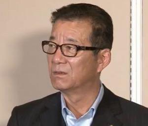 【都構想コスト大誤報】松井市長激怒「メディアの過熱した執拗な取材に担当の職員が圧力を感じ、毎日新聞は『こうやったら出せる』と誘導までした。そういう中で虚偽の書類を作ってしまった。と」