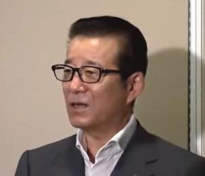 【立憲:本多議員鬼畜発言】維新:松井代表「感覚が恐ろしい。18歳以下はダメ!捕まるよ。(注意で済ませたのは)党の体質なのか?」
