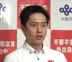 国コロナ原則自宅療養指示【吉村知事:ホテルも病床も十分確保している。これまで通り原則ホテル療養、軽症でも入院を続ける】