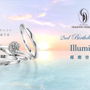 ダイヤモンドシライシさん台湾進出2周年記念中〜。