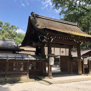 研修で京都に行ってきました〜。