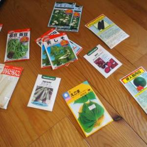 【期間限定プレゼント】固定種の種子を扱っているタネ屋さん情報