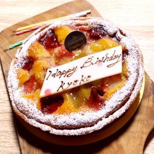 幸せな誕生日