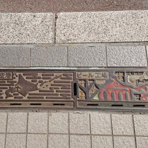 北海道登別温泉へ