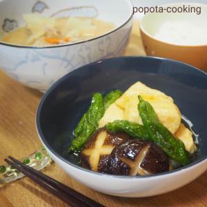 【ごはん】揚げ出し豆腐と豚汁