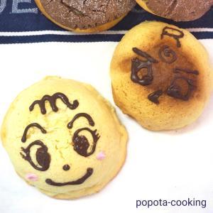 【ぱん】メロンパンナちゃん&ロールパンナちゃん