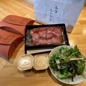 お持ち帰り! 4/2 中野 和食なかむら