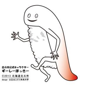 本日は満員御礼! 1/26 中野 和食なかむら