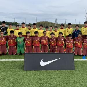 NIKE CUP