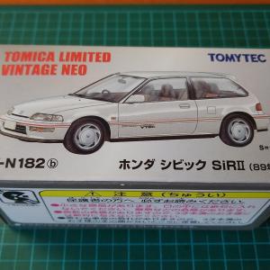 ♪ HONDA CIVIC SiRⅡ (89年式)