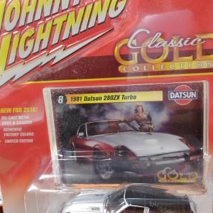 ♪ JL な 「280ZX Turbo」