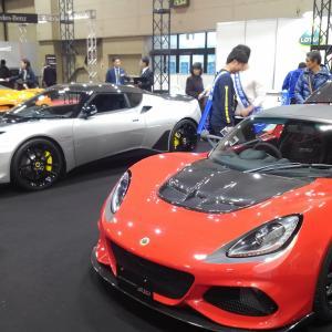 ♪ 名古屋モーターショー2019 「Lotus」「LANDROVER & JAGUAR」
