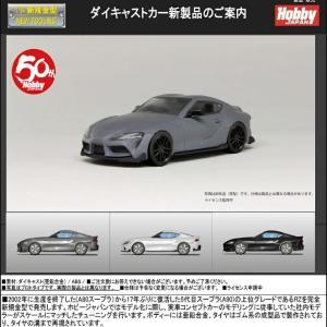 ♪ Hobby Japan の「GR SUPRA」