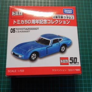 ♪  トミカ50周年記念コレクション