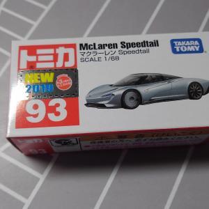 ♪ McLaren Speedtail