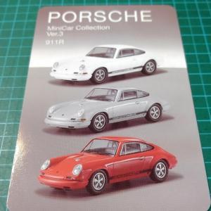 ♪ Porsche  911R