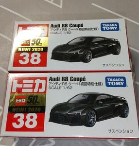 ♪ Audi R8 Coupe  (初回特別仕様)
