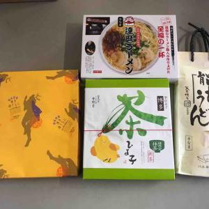 福岡県からありがとうございます。