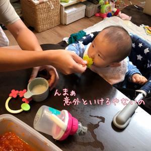 華瑠ちゃん、離乳食スタート!