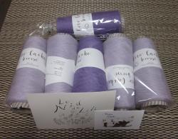 素敵糸到着&Fringed Kimono 完成&nellさん。初編み込み~。