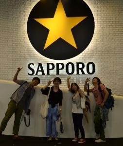 サッポロビール工場 千葉ビール園