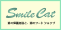 【緊急】【拡散希望】10月12日(土)譲渡会開催中止