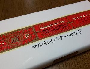 ◆大好きなお菓子