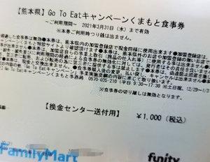 ◆本日より発売開始
