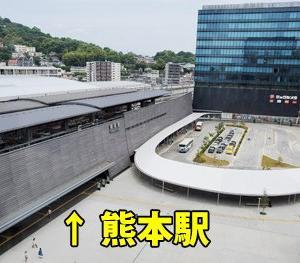 ◆熊本の新商業施設へ