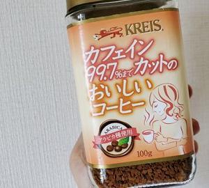 ◆コーヒーを飲みたい