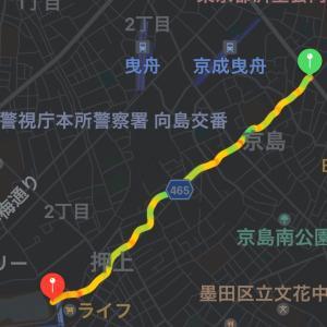 京成押上線止まる、私は歩く、ヘトヘトだよ。