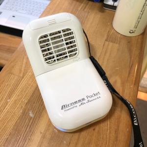 訪問や往診も安心して受けて頂く為に、携帯できる空間除菌装置を購入しました。
