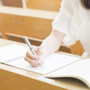 センター試験、改め、共通テストは明日から