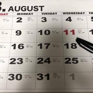 カレンダーの祝日書き換えましたか?赤は黒マジックで、黒は赤で縁取りで!