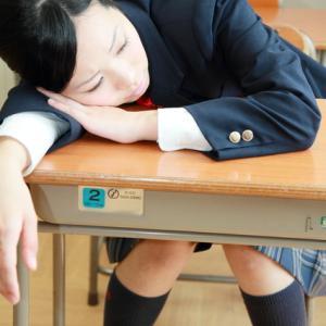 夏休みの宿題を一気に終わらせる方法は、たぶんない。