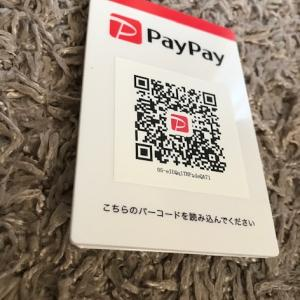"""サトシン塾は""""Pay Pay""""にてでも…"""