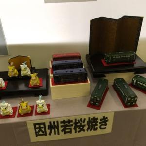 若桜のお土産・特産品開発支援事業報告発表会