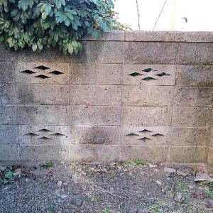 ブロック塀のリフォーム