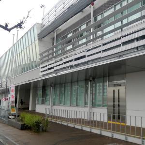 神奈川運転免許試験場→神奈川免許センターに!