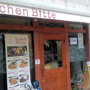 東逗子 Kitchen Bitte (キッチン ビッテ)♪