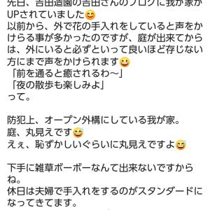 Facebookにて☆☆☆