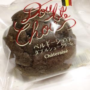 ベルギーショコラダブルシュークリーム/シャトレーゼ