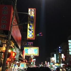 台湾に行ってきた!Ⅲ~嘉義の晩ごはんと市場の絶品モツ~
