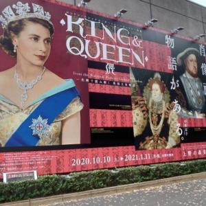 素敵な! KING&QUEEN展に〜♪