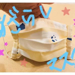 マスクは作ろう!縫い物小学生レベルの私が作れたよー(°▽°)