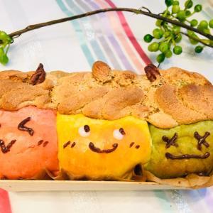 ♪パン教室lila 2020年 2月のレッスンスケジュール♪