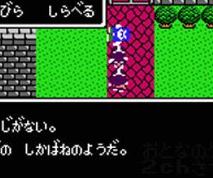 一昔前のオンラインゲーム「こん^^」「こん~^^」「おめですw」「ありw」