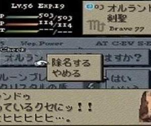 ゲームで使用可能になった時強過ぎて「マジか…」ってなったキャラ