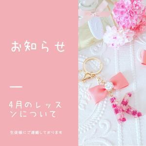 ☆【無料】勉強会開催!!!☆